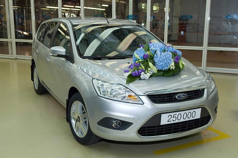 Авто-новости: Произведен четверть миллионный российский Форд Фокус