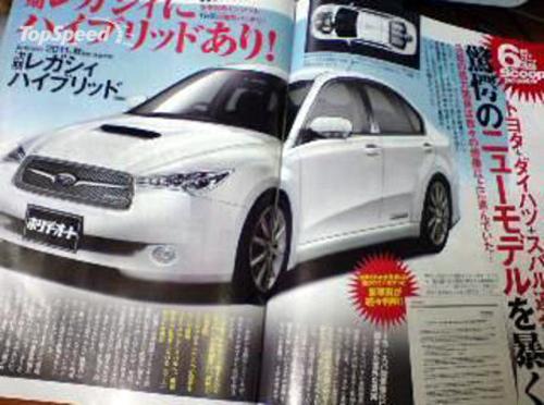 Авто-новости: На горизонте замаячил новый Subaru Legacy