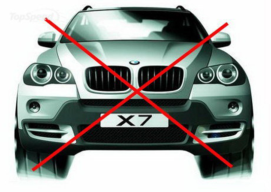 Matiz-club: BMW X7: невоплощенная мечта