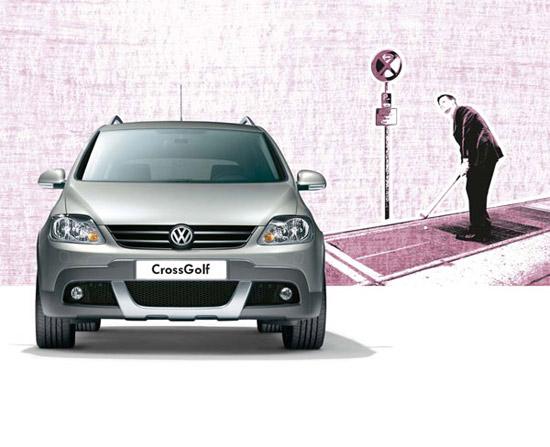 Авто-новости: Volkswagen не останавливается на достигнутом