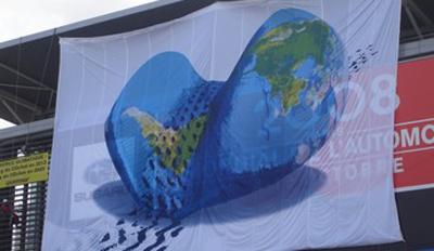 Авто-выставки: Париж-2008: Mondial de l'Automobile подвергся атаке экологистов