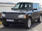 Авто-новости: SUV Range Rover поедет на электричестве