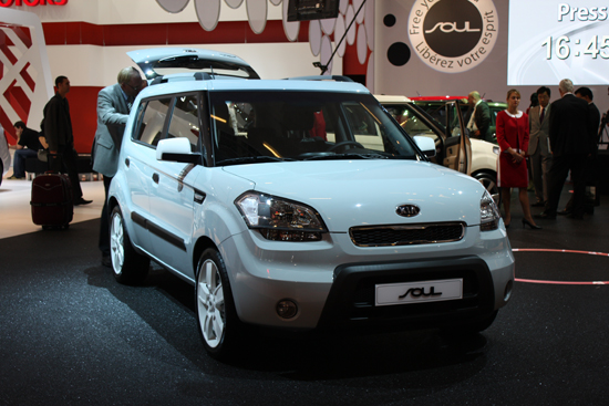 Авто-выставки: Париж-2008: KIA определил размеры души