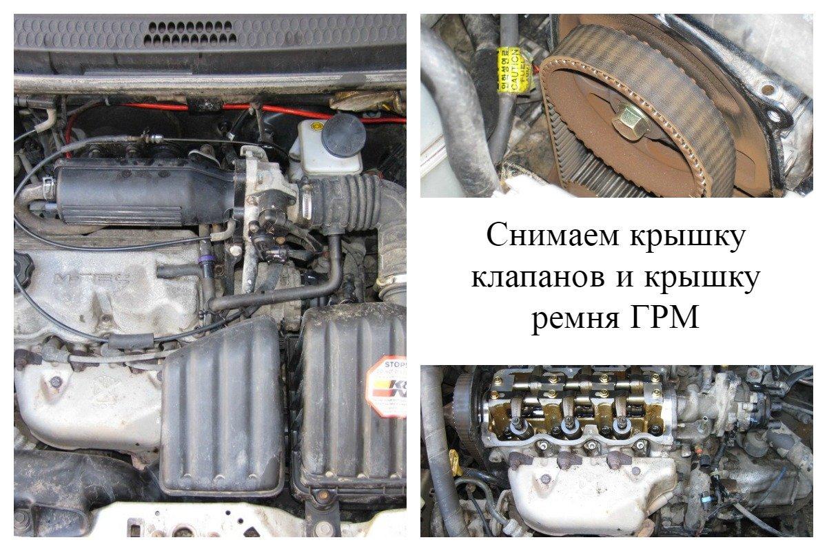 Снимаем крышку клапанов и крышку ремня ГРМ с двигателя