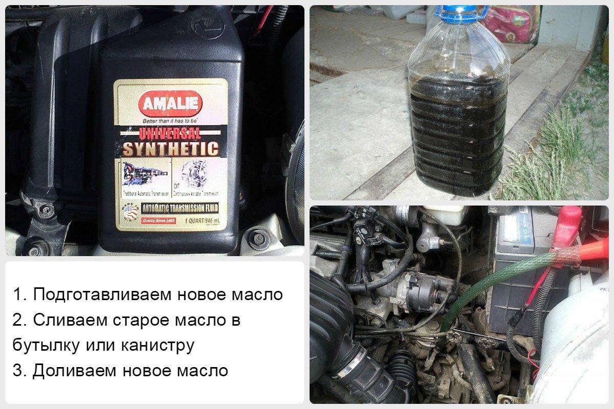 Замена масла в АКПП на автомобиле Дэу Матиз