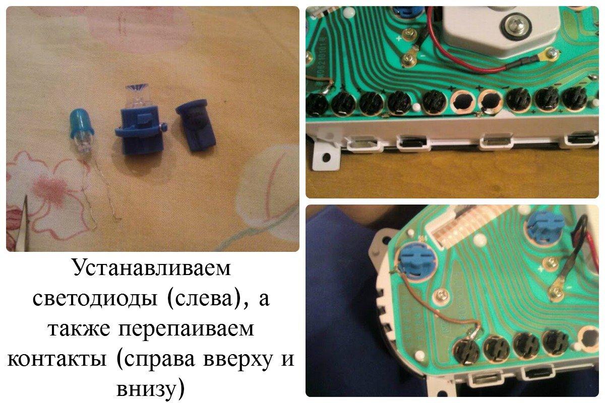 Установка светодиодов и перепайка контактов на панели