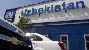 Продажи автоконцерна GM Uzbekistan существенно упали