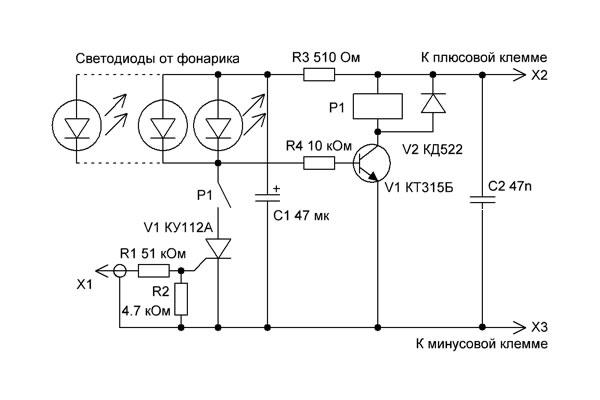 Схема сборки стробоскопа