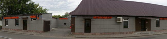 "Автотехцентр ""Art Gallery Auto"""